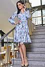 Голубое летнее платье с цветочным принтом с запахом рюшами поясом, фото 2