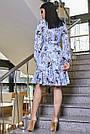 Голубое летнее платье с цветочным принтом с запахом рюшами поясом, фото 5
