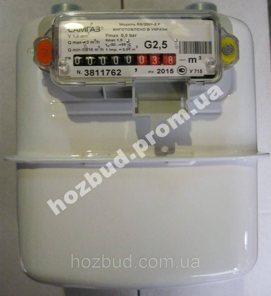 Газовый счетчик мембранный САМГАЗ G 2,5