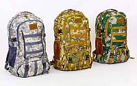 Рюкзак туристический бескаркасный RECORD 40 литров  (полиэстер, нейлон, размер 52х26х15см, цвета в ассо, фото 1