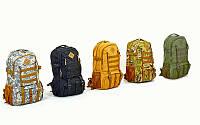Рюкзак туристический бескаркасный RECORD 40 литров  (полиэстер, нейлон, размер 50х34х15см, цвета в ассо, фото 1