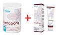 Комплекс БАД + Гель ВеноСтронг - профилактика, лечение варикоза, тромбофлебита, фото 5
