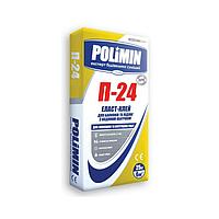 Эластический клей Полимин П-24 25 кг