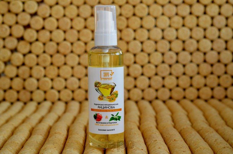 Касторовое масло с эфирным маслом герани и нероли, 100мл