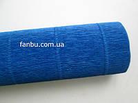 Креп бумага синяя №557,производство Италия
