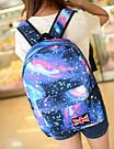 Рюкзак школьный, молодежный, городской Галактика(космос)., фото 2