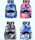 Рюкзак школьный, молодежный, городской Галактика(космос)., фото 5