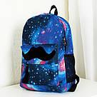 Рюкзак школьный, молодежный, городской Галактика(космос)., фото 7