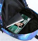 Рюкзак школьный, молодежный, городской Галактика(космос)., фото 9
