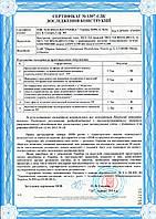 Сертифікат випробування конструкції на ліфти (підйомники)