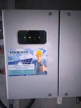Преобразователь тока взяли с запасом мощности, что позволило нарастить мощность станции за счет доустановки солнечных панелей.