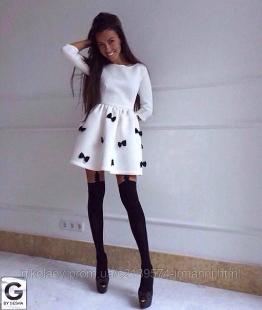 Платье колокольчик короткое