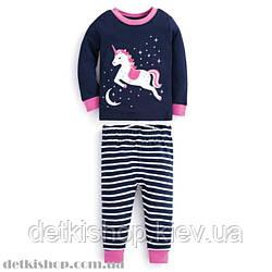 Детская пижама BabyHas «Единорог»