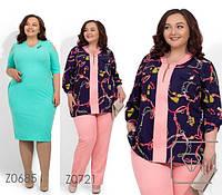 Платья,Костюмы 2021- 58-74 размер