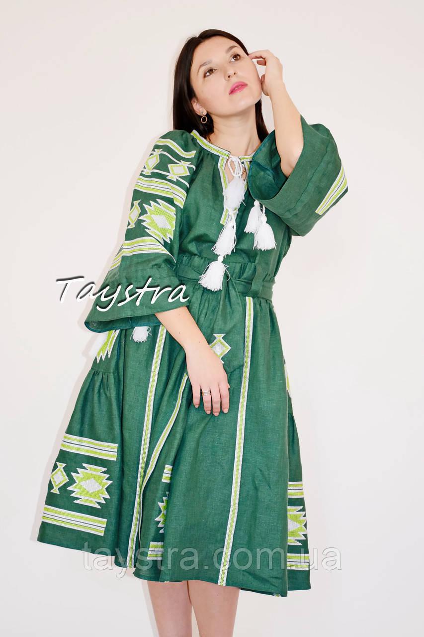 Костюм летний лен, вышитая юбка с поясом и блузка в этно стиле, вышитая одежда бохо