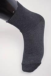 Носки мужские однотонные, темные №21P002 (Антрацит)