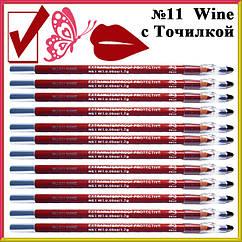 Карандаш Косметический с Точилкой Матовый Цвет Красного Вина Wine для Губ Тон 11 Упаковкой 12 штук.