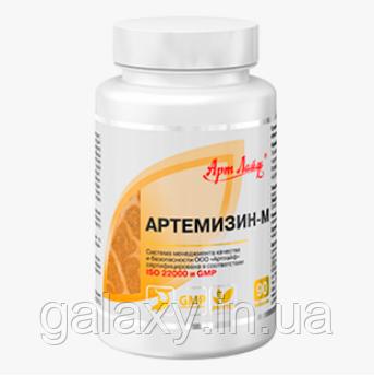 Артемизин-М на основе лисичек Артлайф профилактика лечение глистных инвазий
