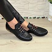 Женские стильные кожаные туфли на низком ходу