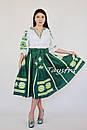 Юбка с вышивкой, четыре клина, этно стиль, вышитая юбка зеленая, летняя юбка с поясом, фото 2