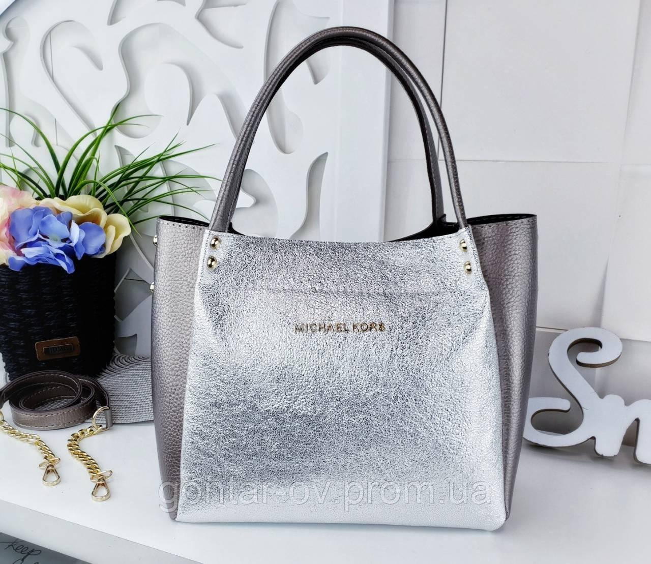 Женская сумка-шоппер Michael Kors