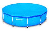 Надувной бассейн BestWay 57242 (457x122 см) с песочным фильтром, фото 6