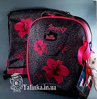 Школьный набор DeLune (рюкзак+сменка+брелок) 7-140