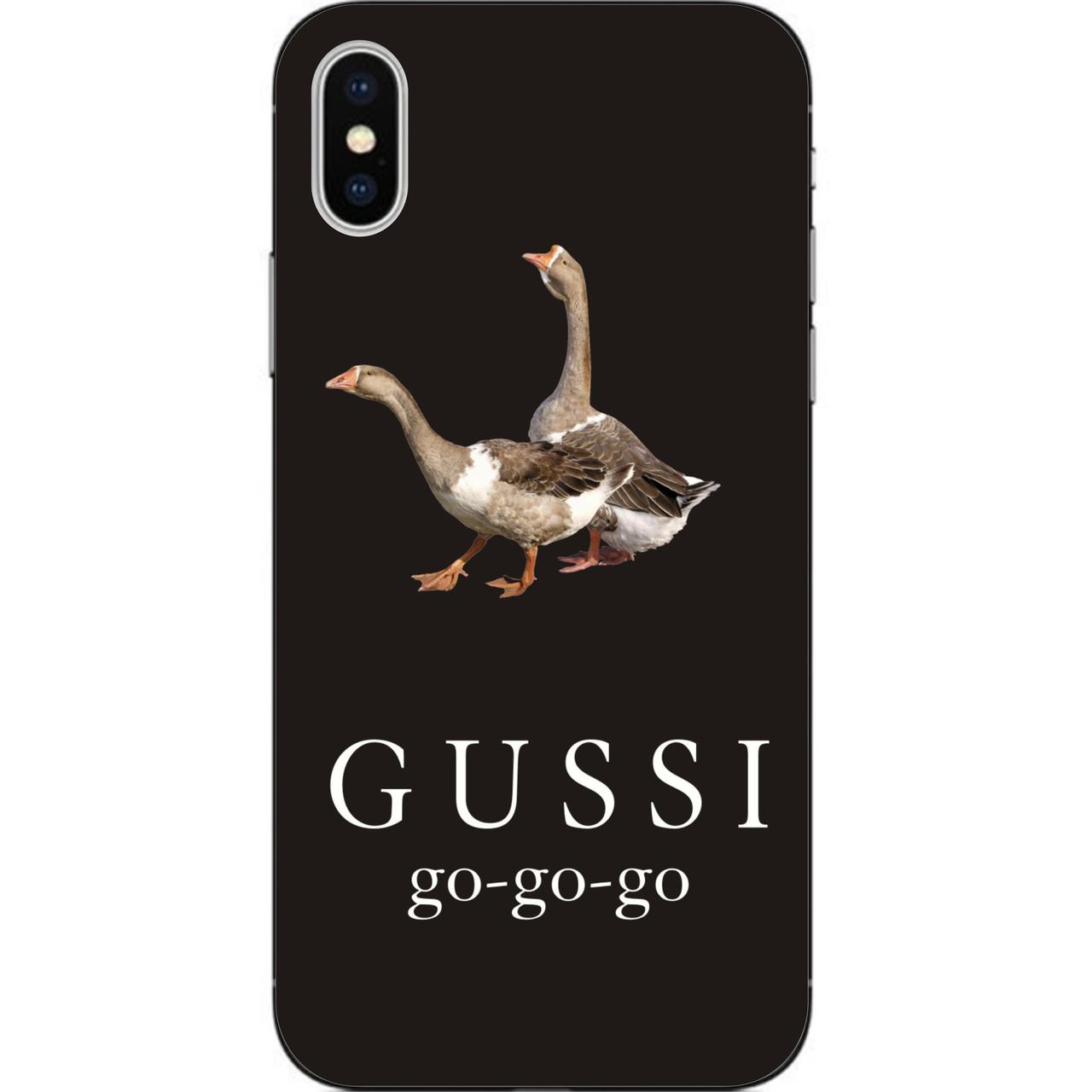Антибрендовый силіконовий чохол для Iphone Xs з картинкою Gussi go go