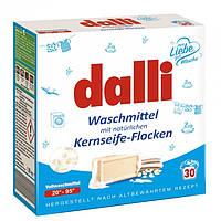 Стиральный порошок Dalli Wschemittel c мыльными хлопьями, 1.95 кг (30 стирок)