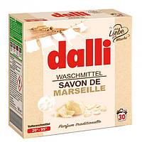 Порошок для стирки Dalli Waschmittel Savon De Marseille со стружкой марсельского мыла, 1.95 л (30 стирок)