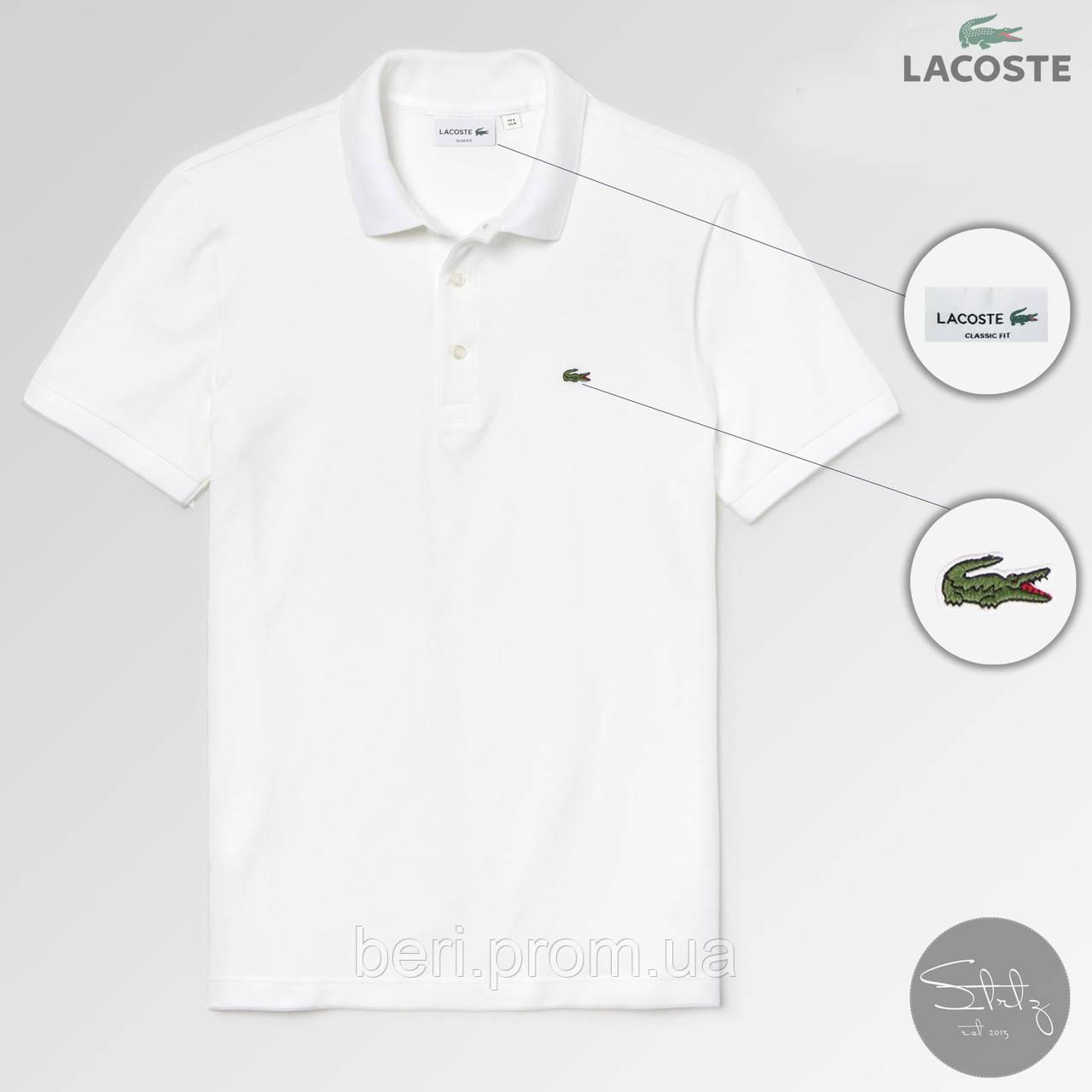 Мужская футболка тениска поло Lacoste | Чоловіча теніска поло Лакоста (Белый)