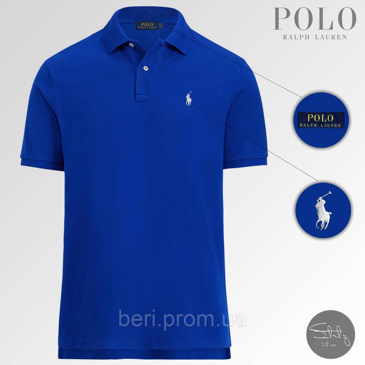 Мужская футболка тениска поло Ralph Polo Lauren | Чоловіча теніска поло Ральф Поло Лорен (Синий)