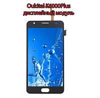 Дисплейный модуль Oukitel K6000 Plus (дисплей +сенсор) жк-дисплей