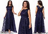 Шикарне довге жіноче вечірнє плаття з асиметрією 48,50,52 р.(7расцв), фото 5