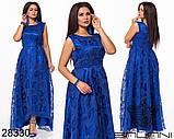 Шикарне довге жіноче вечірнє плаття з асиметрією 48,50,52 р.(7расцв), фото 9