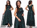 Шикарне довге жіноче вечірнє плаття з асиметрією 48,50,52 р.(7расцв), фото 10