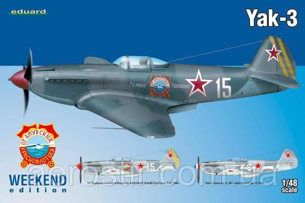 Yak-3 1/48 Eduard 8457