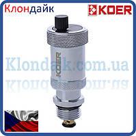 KOER Воздухоотводчик автоматический прямой с обратным клапаном 1/2' (KR.1254)