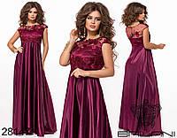 Нарядное атласное платье с завышенной талией размеры S-L, фото 1