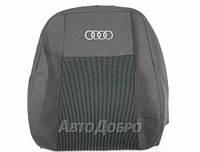 Авточехлы для салона Audi A-6 (C5) (1.8) с 1997-2004 деленая