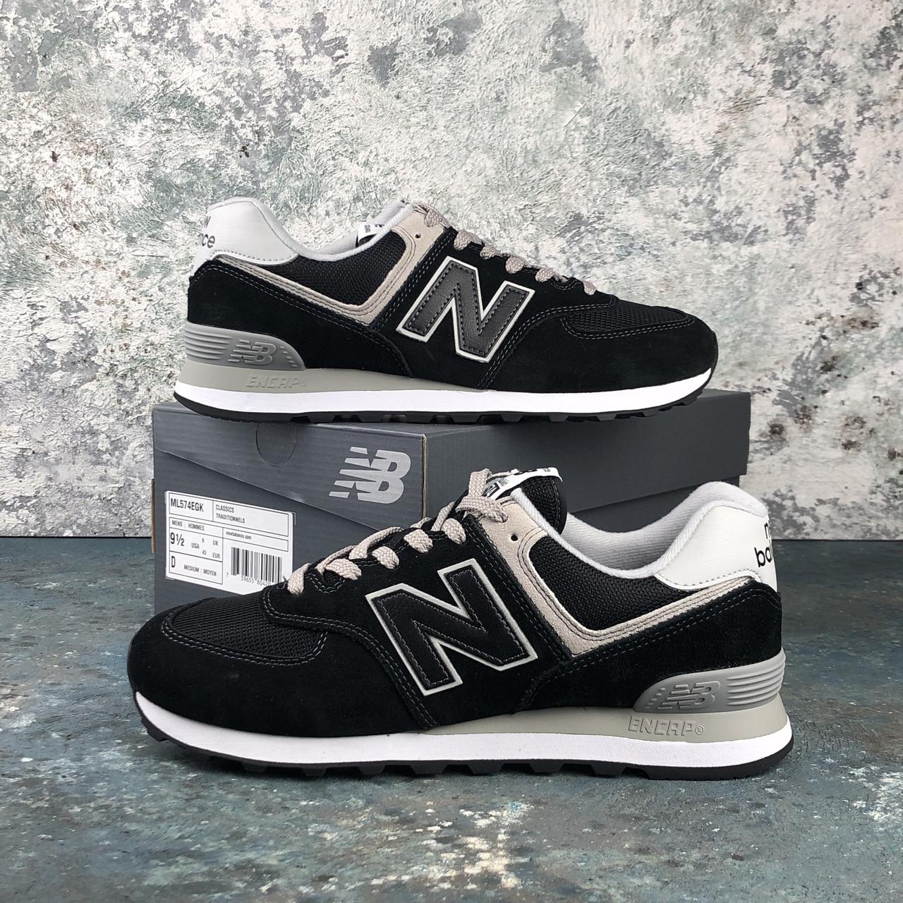 Мужские кроссовки New Balance 574 Black/White ML574EGK. Оригинал. Замша. Подошва резина
