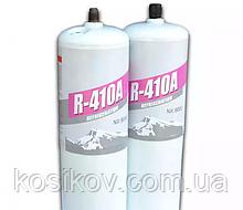 "Фреон 410а (0,8 кг) под шланг 1/4"""