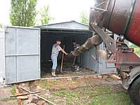 Бетонирование гаража