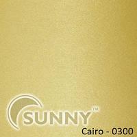 Рулонные шторы для окон в закрытой системе Sunny с плоскими направляющими - ПЛАСТИК, ткань Cairo