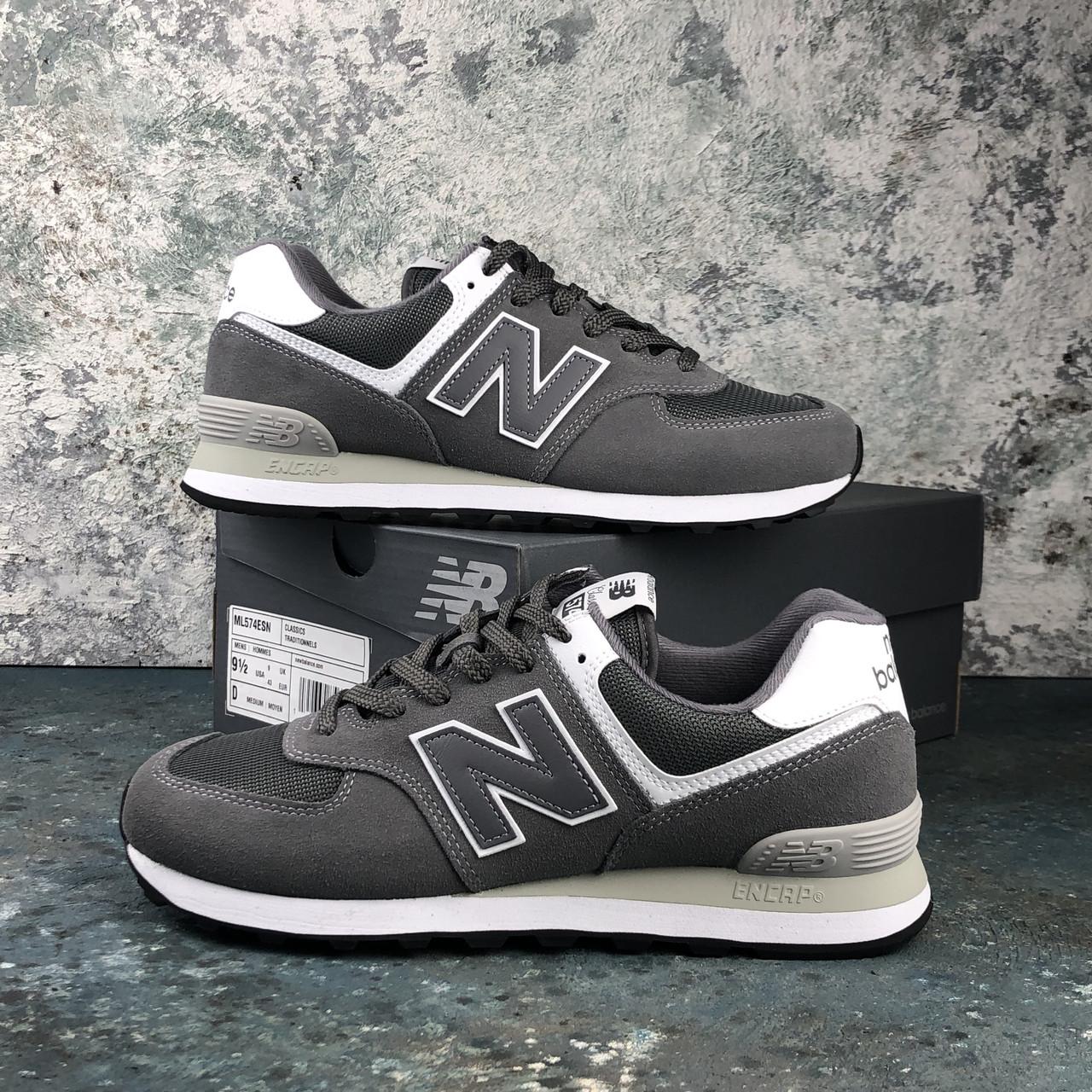 Мужские кроссовки New Balance 574 Grey ML574ESN. Оригинал. Замша. Подошва резина