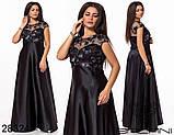 Очень красивое вечернее женское платье длинное в пол 48-50-52р.(4расцв), фото 4