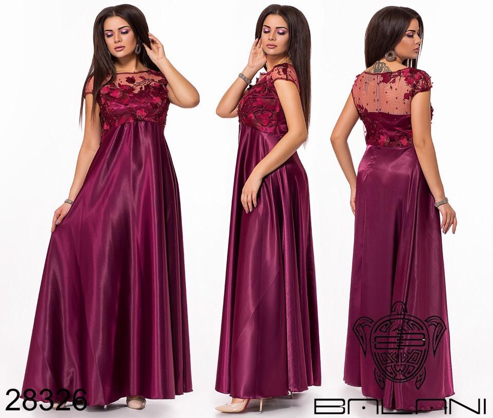Очень красивое вечернее женское платье длинное в пол 48-50-52р.(4расцв)