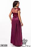 Очень красивое вечернее женское платье длинное в пол 48-50-52р.(4расцв), фото 3