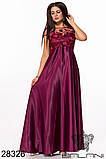 Очень красивое вечернее женское платье длинное в пол 48-50-52р.(4расцв), фото 2