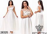 Очень красивое вечернее женское платье длинное в пол 48-50-52р.(4расцв), фото 7